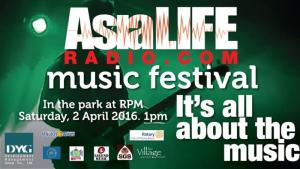rpm music festival
